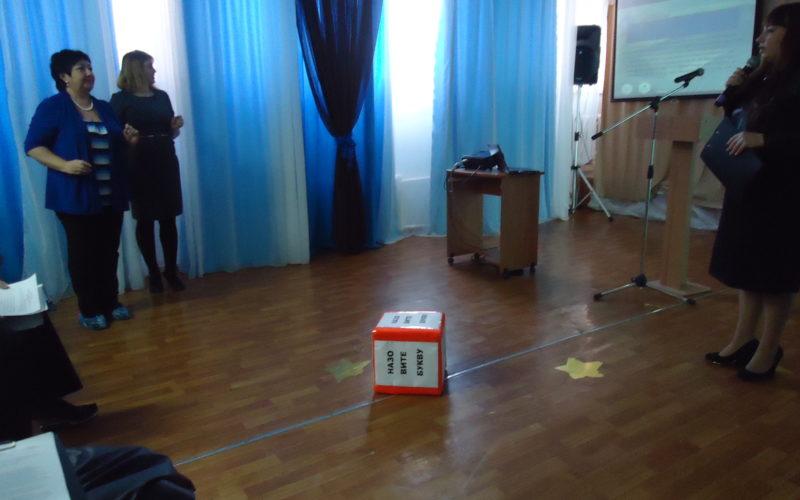 семинар 17.01 (5)