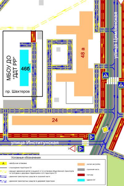 схема организации дорожного движения вблизи учреждения (2)