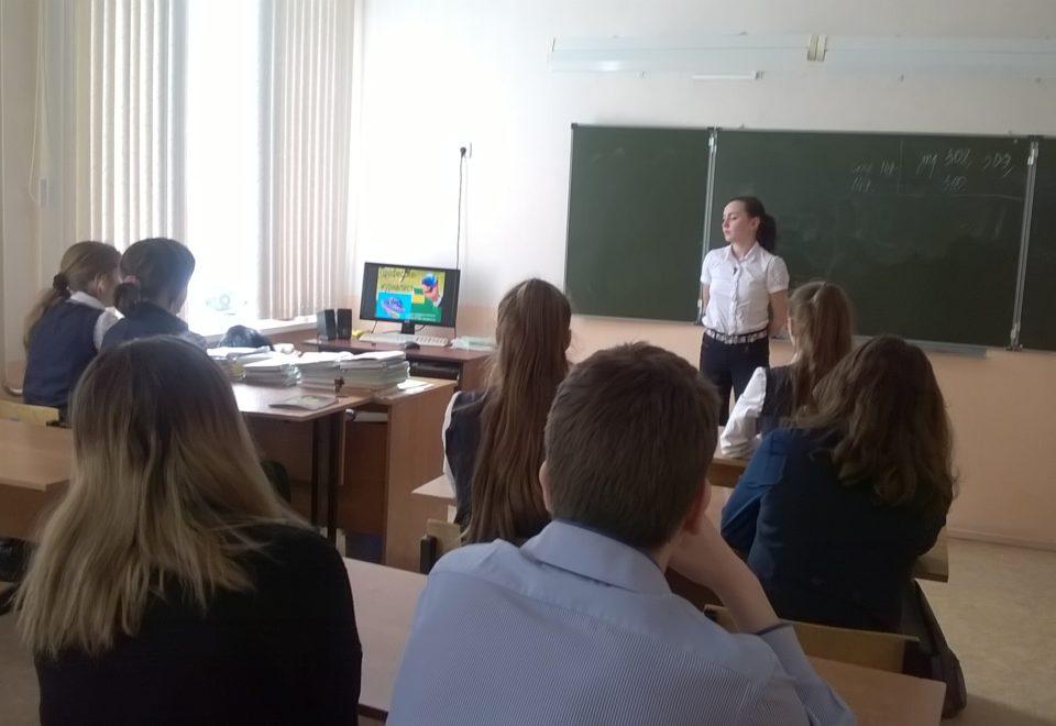 просмотр презентаций (2)