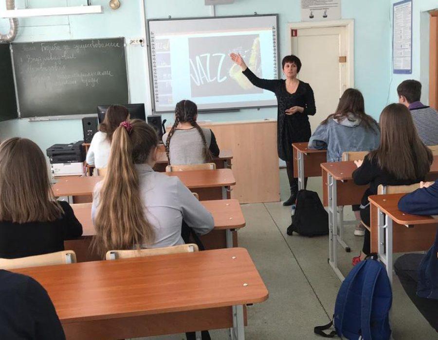 презентация профессии (1)