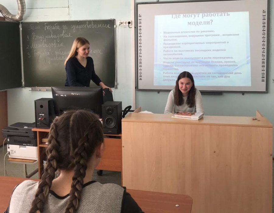 презентация профессии (2)