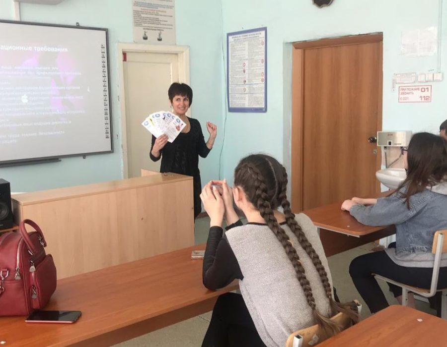 презентация профессии (5)