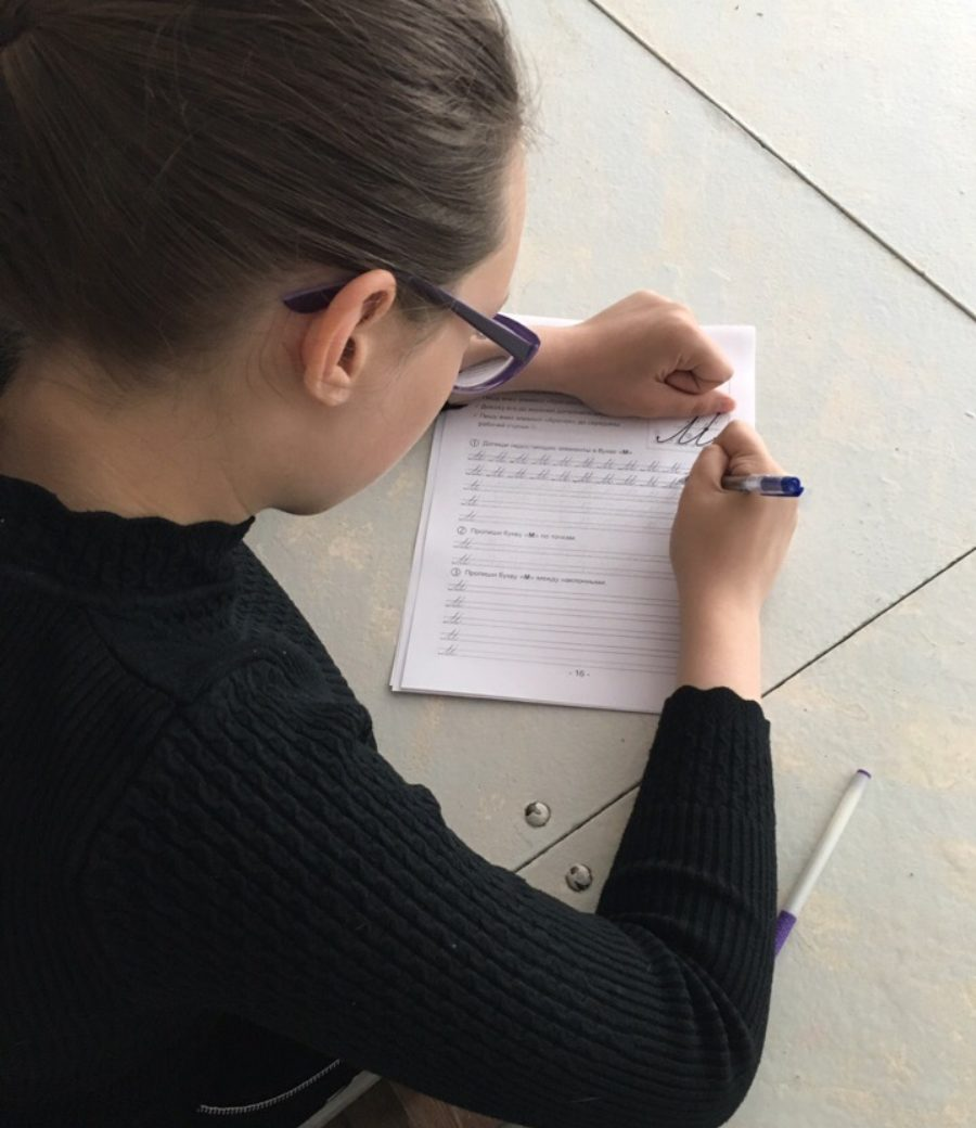 крсивый почерк (5)