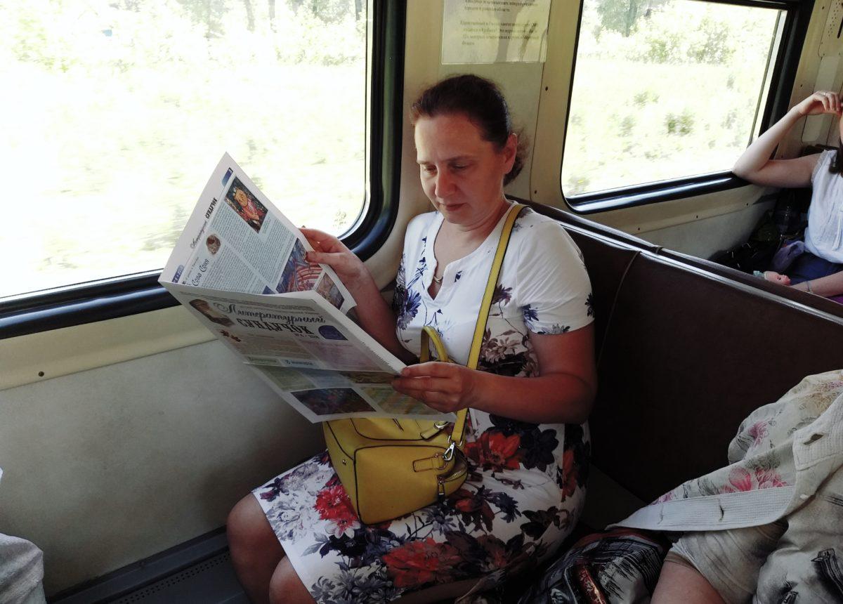 пассажиры читают газету