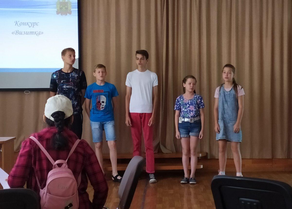 Визитка команды Дети Кузбасса