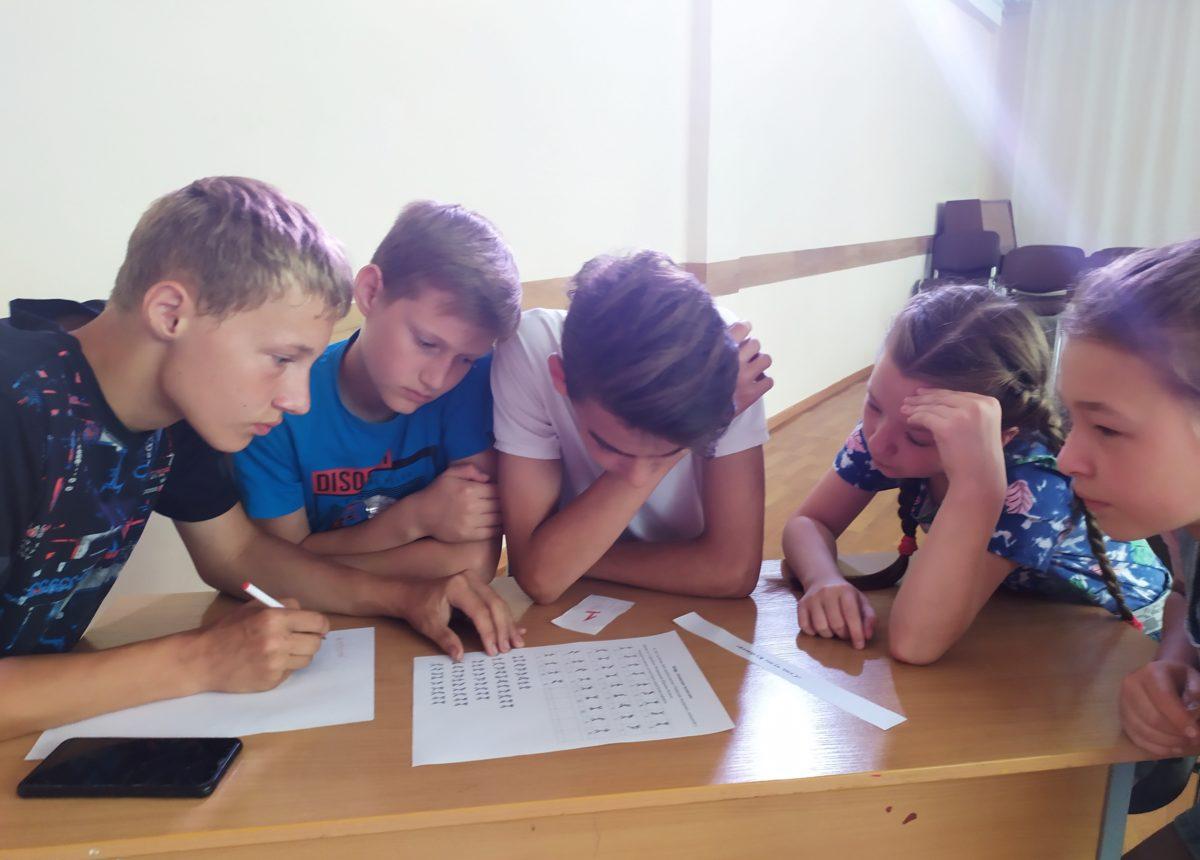 Команда Дети Кузбасса