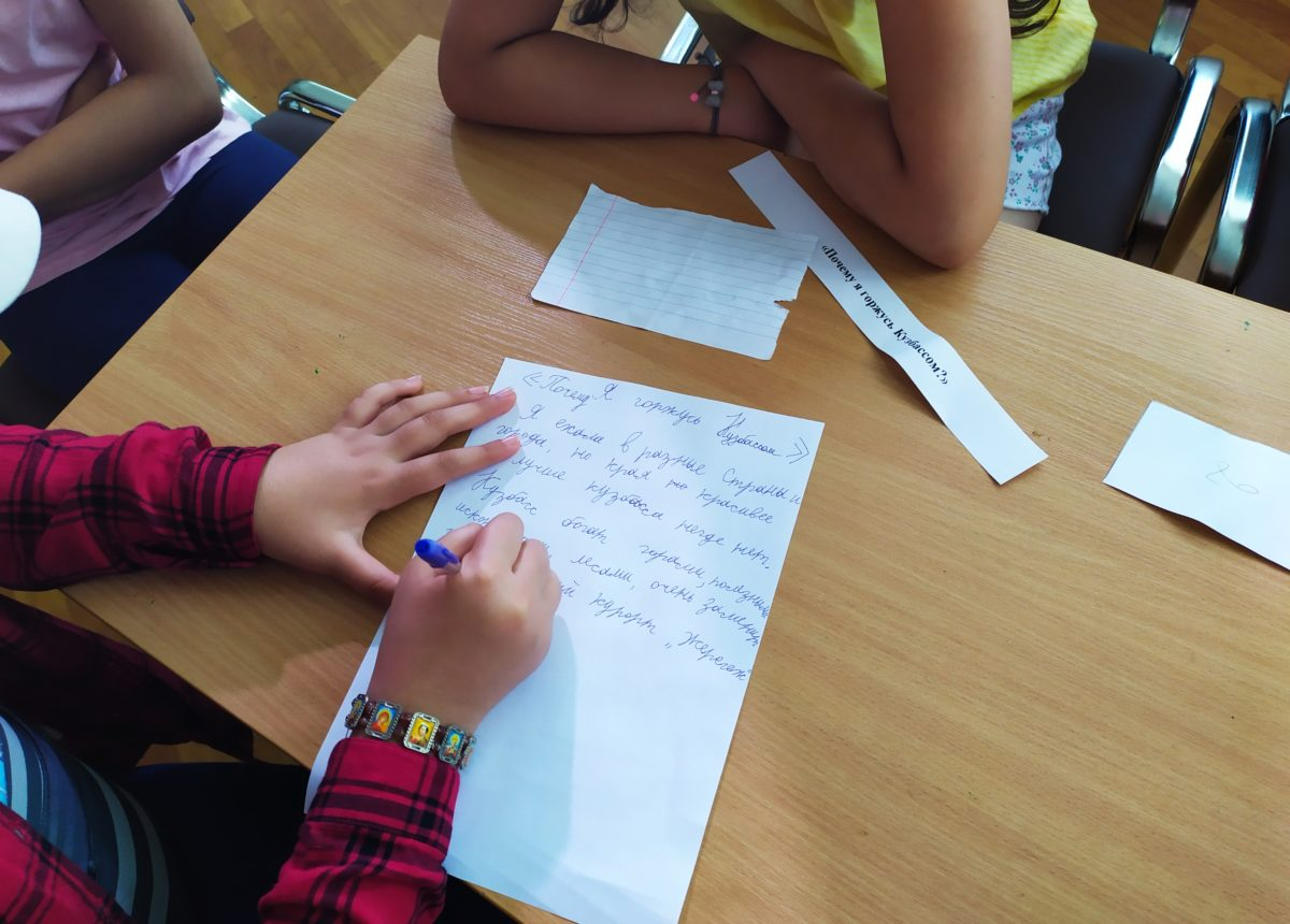 Пишем эссе (2)