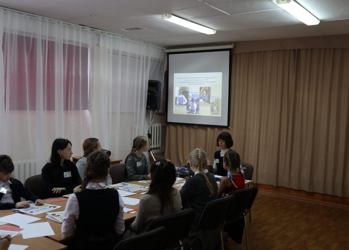 презентация 9 выску сундучка (3)