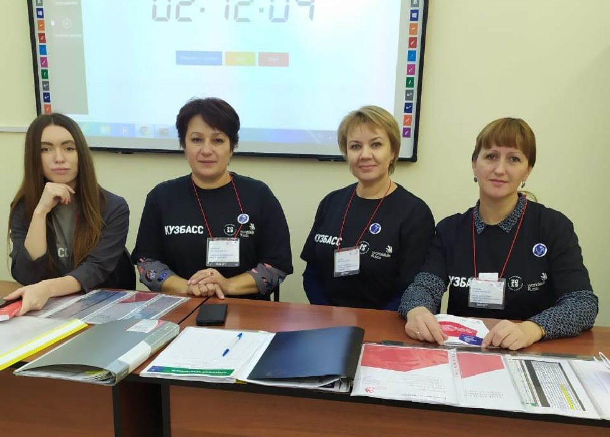ДДТ&WorldSkills (12)