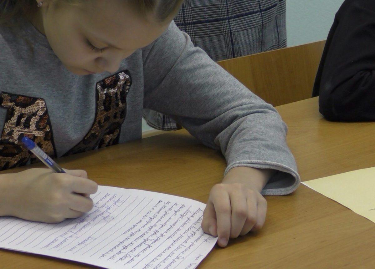 коррекция почерка (3)