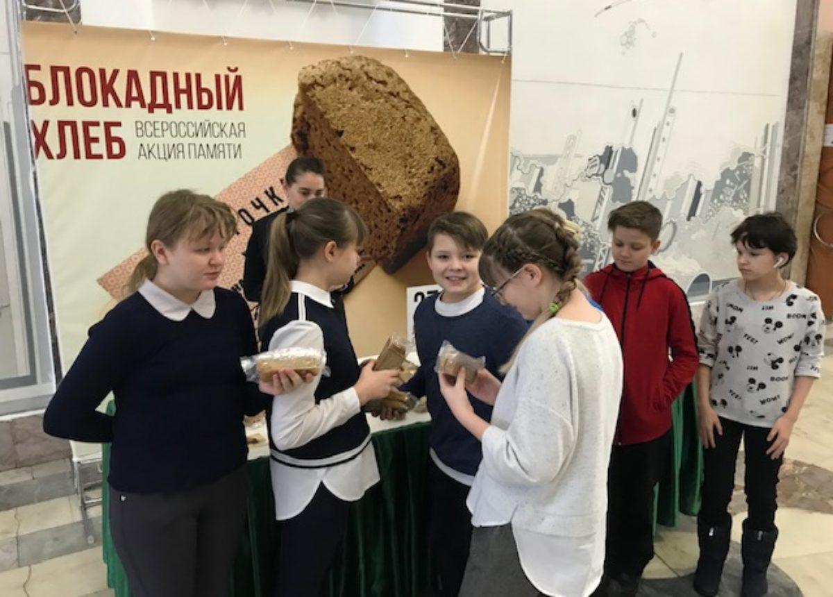 блокадный хлеб (1)