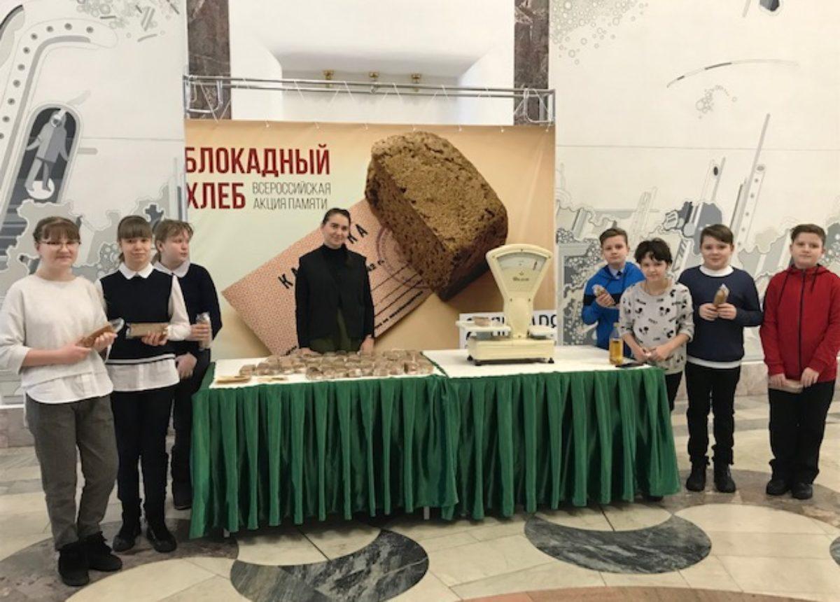 блокадный хлеб (2)