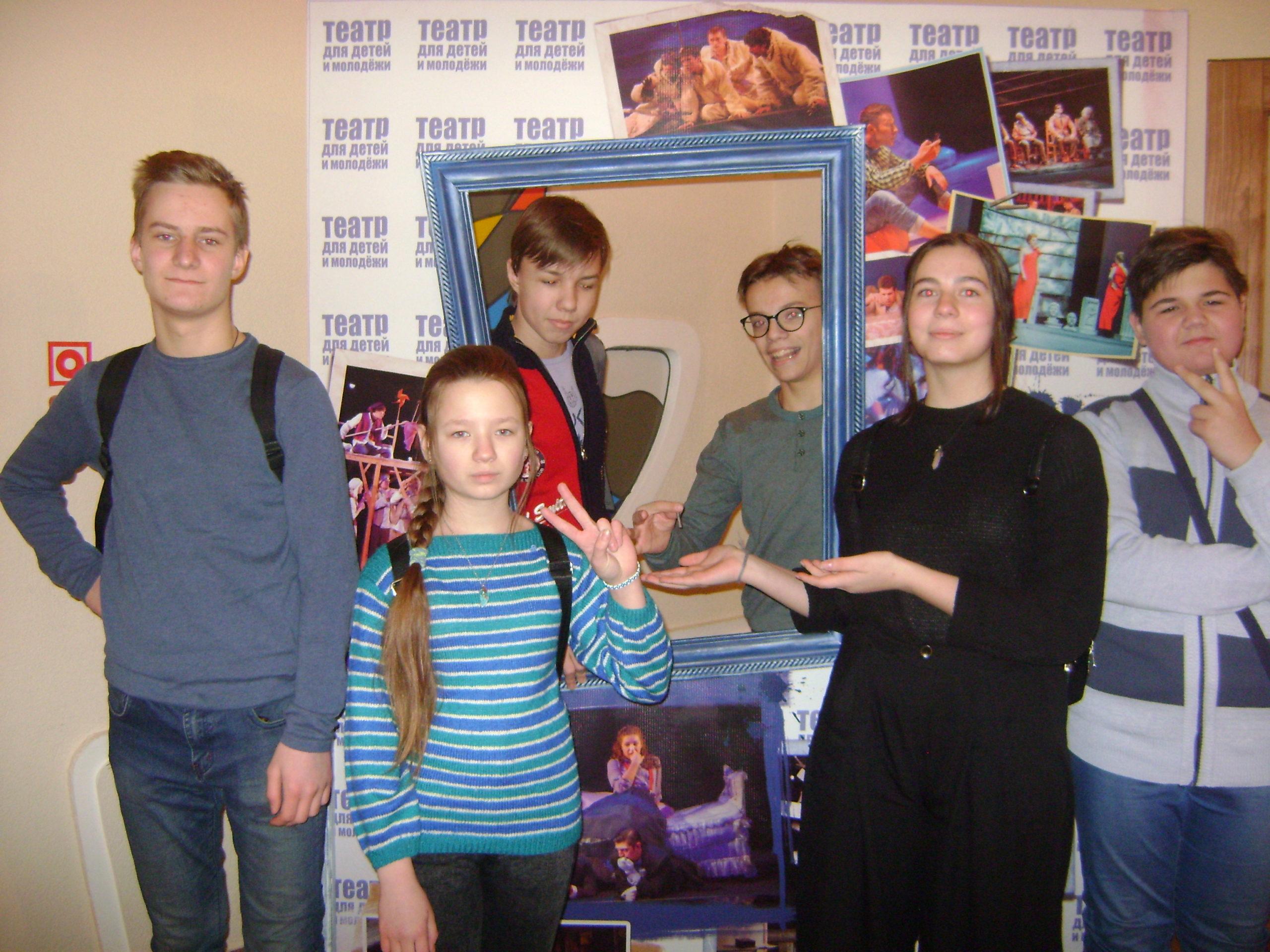 в театре для детей и молодежи (2)