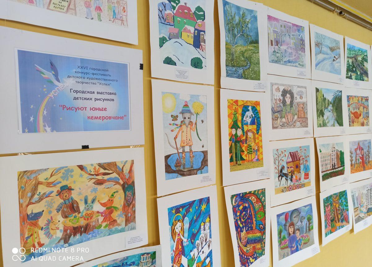 рисуют юные кемеровчане (4)