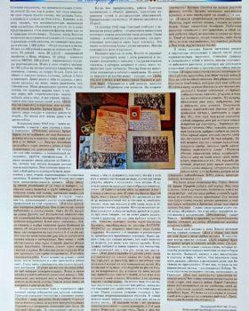 литературный сундучок (6)