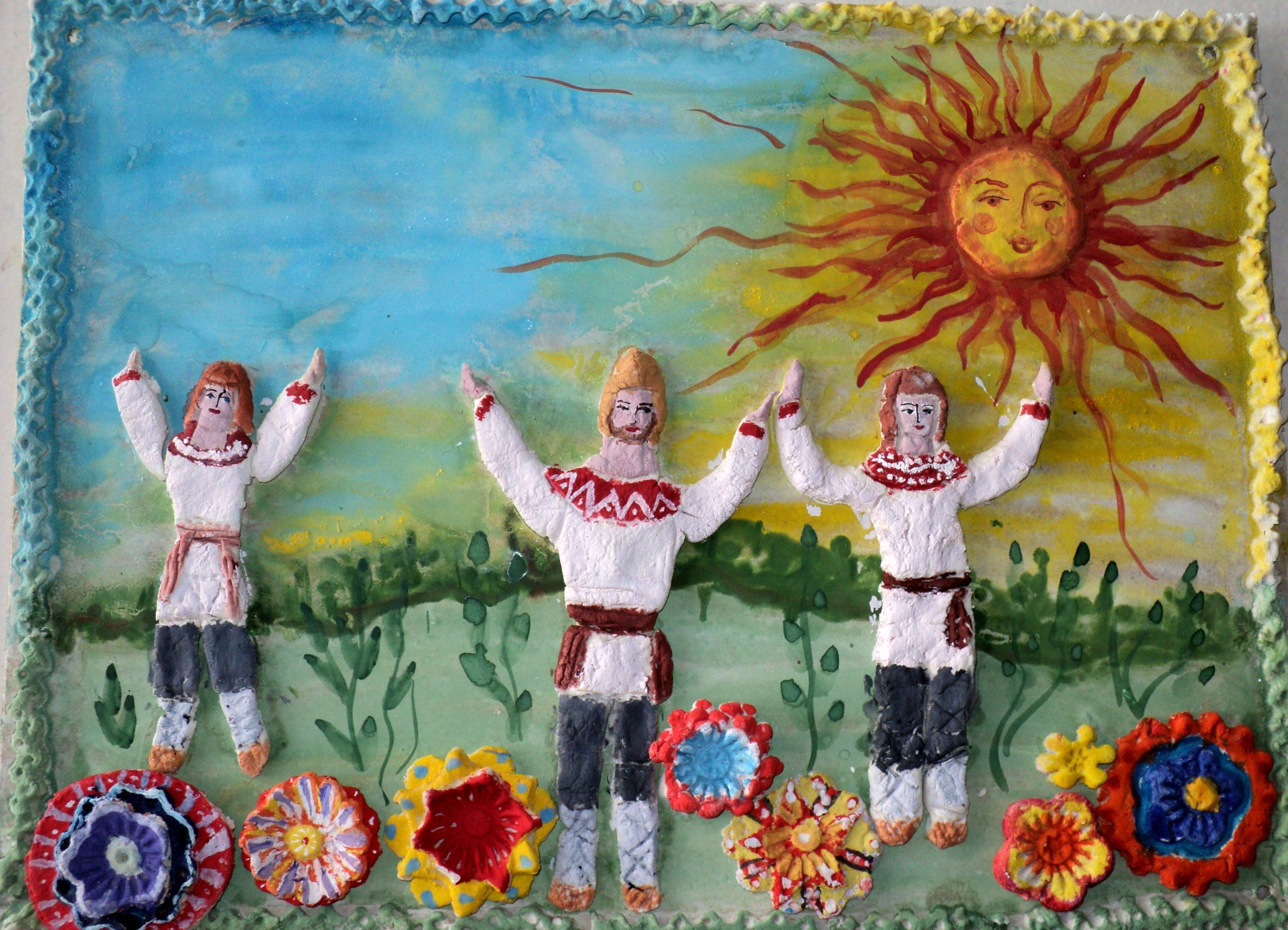 2. Поклонение солнцу. Коврижникова Соня
