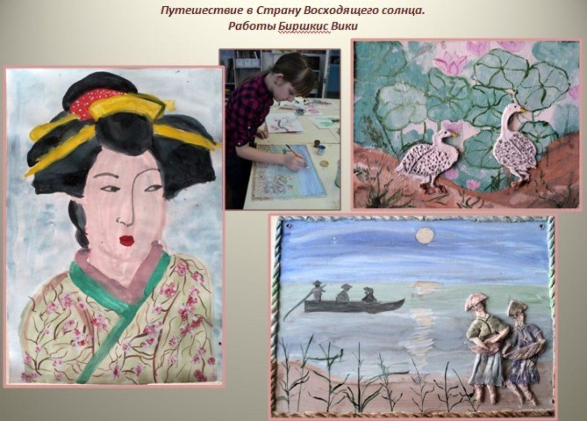 3.Рисуем Японию